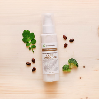 CEDAR & BROCCOLI Leave-in Serum